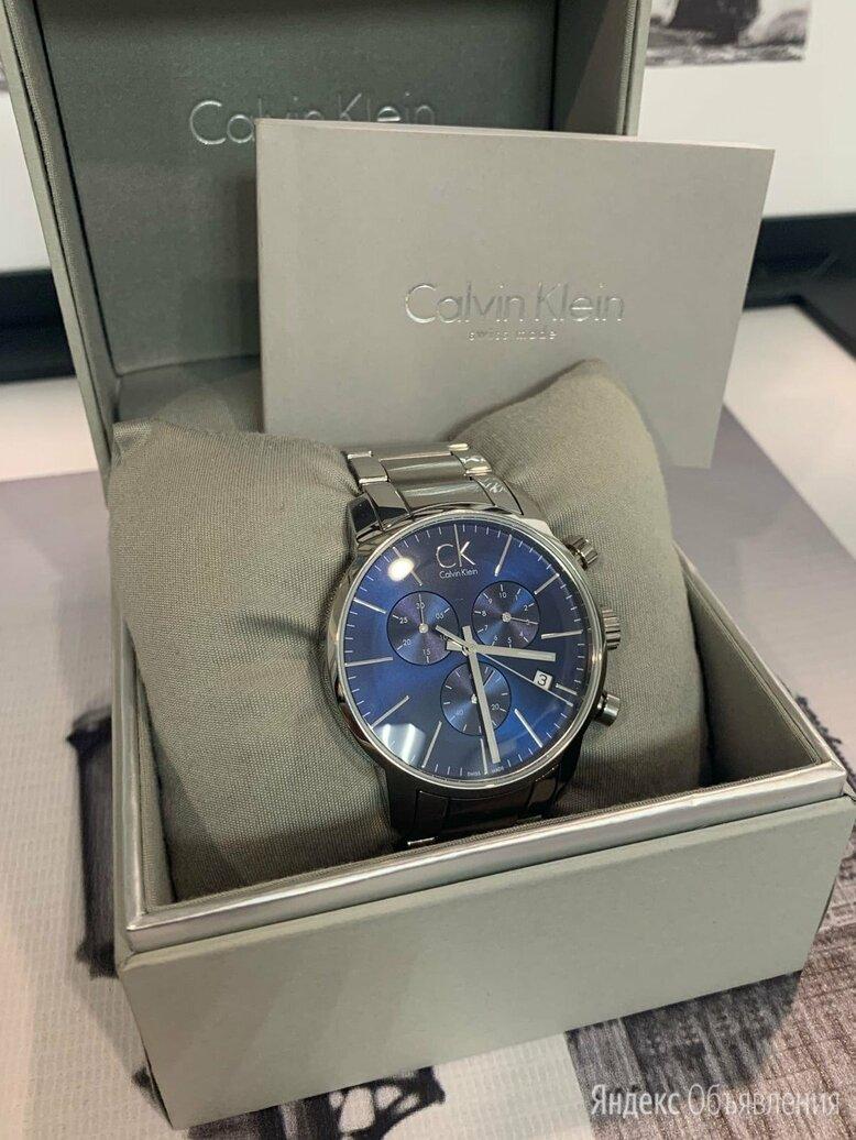 Мужские наручные часы CALVIN KLEIN K2G271.4N по цене 14900₽ - Наручные часы, фото 0
