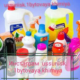 Бытовая химия - Бытовая химия средства для уборки, 0