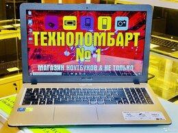 Ноутбуки - Asus i5-7200(3.1Ghz/8Gb/GF 920M и Другие Ноутбуки, 0