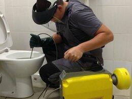 Бытовые услуги - Прочистка внутренней канализации. Устранение…, 0