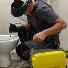 Бытовые услуги - Прочистка внутренней канализации. Устранение засоров, 0