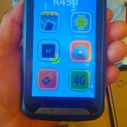 Мобильные телефоны - Смартфоны новые 4G защищённые, 0