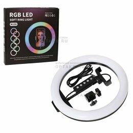 Осветительное оборудование - ветодиодная кольцевая лампа MJ-26 (цветные), 0
