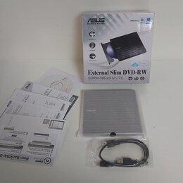 Оптические приводы - Внешний пишущий DVD-RW привод Asus, 0