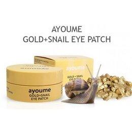 Для глаз - Патчи для глаз с золотом и улиточным муцином…, 0