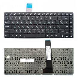 Аксессуары и запчасти для ноутбуков - Клавиатуры для ноутбуков, 0