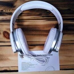 Наушники и Bluetooth-гарнитуры - Новые проводные  наушники, 0