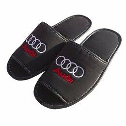 Домашняя обувь - Тапочки Ауди, 0