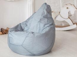 Кресла-мешки - КРЕСЛО-МЕШОК DREAMBAG XL, 0