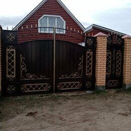 Заборы, ворота и элементы - Ворота: гаражные, усадебные, кованые, откатные , 0