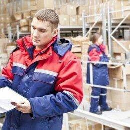 Разнорабочие - Подсобные и дорожные рабочие на вахту, 0