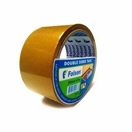 Строительный скотч - Двусторонняя тканевая лента Folsen 03215505, 0