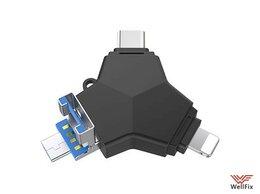 USB Flash drive - Флеш накопитель 4 в 1 iDragon U017 Lightning /…, 0