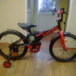 """Велосипеды - Велосипед детский BA Sharp 20"""", 0"""