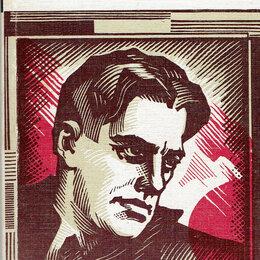 Художественная литература - В.В. Маяковский. Стихотворения., 0