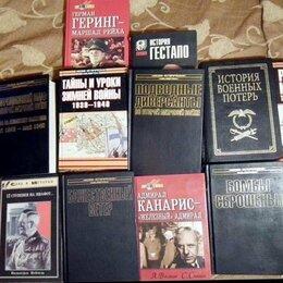 Прочее - 18 книг о войне, 0