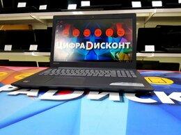 Ноутбуки - Lenovo A12-9720p 12Гб 2000Гб Radeon R8 M535DX, 0
