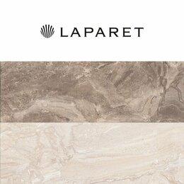 Керамическая плитка - Плитка настенная Laparet Polaris, 20*60, 0