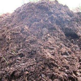 Удобрения - Перегной для удабрения земли.Сорт Й-65.7, 0