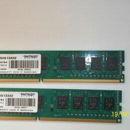 Модули памяти - ПАМЯТЬ PATRIOT DDR3 4+4GB=8GB-1333, 0