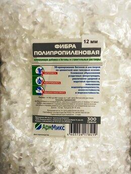 Строительные смеси и сыпучие материалы - Фибра для бетона полипропиленовая (против…, 0