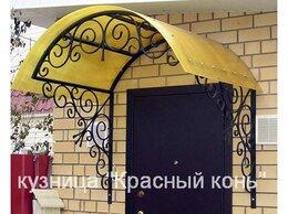 Готовые конструкции - Кованые козырьки над входом - изготовим по вашим…, 0