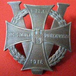 Жетоны, медали и значки - Польша знак Оборона Львова 1918 г. школа Сенкевича центр, 0