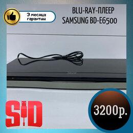 DVD и Blu-ray плееры - 3D Blu-Ray-плеер Samsung BD-E6500, 0