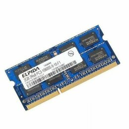 Модули памяти - Оперативная память SO-DIMM DDR3 2GB PC3-10600…, 0
