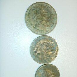 Монеты - Никиливомедные монеты продам , 0