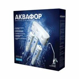 Фильтры для воды и комплектующие - Водоочиститель Аквафор Кристалл Н, 0