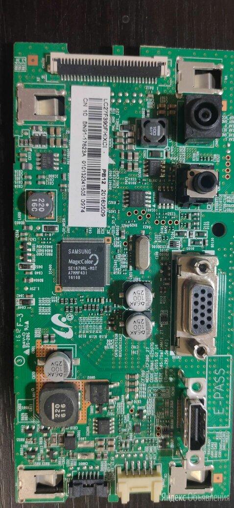 mainboard (матплата) от монитора samsung lc27f350fhixci bn91-17326a по цене 1500₽ - Запчасти к аудио- и видеотехнике, фото 0