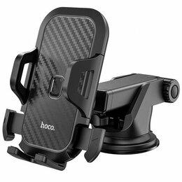 Держатели для мобильных устройств - Автодержатель Hoco CA76 черный, 0