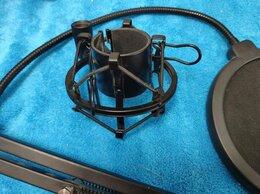 Аксессуары для микрофонов - Пантограф стойка для микрофона, паук, поп-фильтр, 0