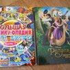 DVD диски + игры+ Фильмы по цене 9₽ - Игры для приставок и ПК, фото 8