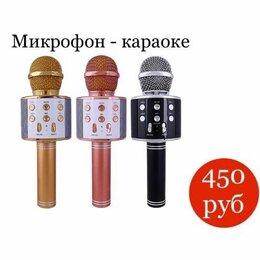 Микрофоны и усилители голоса - Караоке микрофон с колонкой и подсветкой WS 858, 0