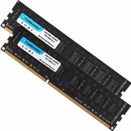 Модули памяти - Оперативная память DDR3 для персонального компьютера, 0