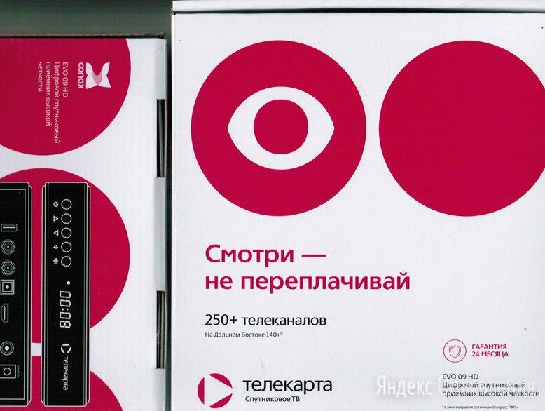 Телекарта EVO 09 cx r2 новый по цене 3500₽ - Спутниковое телевидение, фото 0