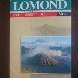 Бумага и пленка - Фотобумага Lomond  A5 230 g/m2 глянцевая односторонняя., 0