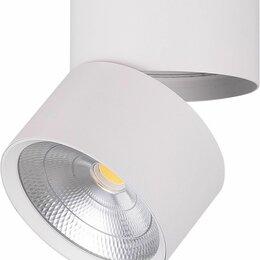 Споты и трек-системы - Светильник светодиодный 15W, 1350Lm, 90 градусов, белый, AL520, 0
