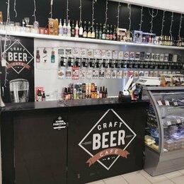 Торговля - Магазин разливного пива, 0