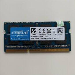 Модули памяти - 4Gb DDR-3 1600MHz. 1,35v. Для ноутбука., 0