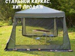 Тенты - Шатер Палатка Тент, 0