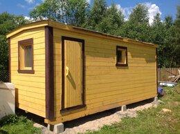 Готовые строения - купить баню. мобильная баня., 0