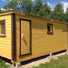 Готовые строения - купить баню. мобильная баня.Готовая баня, 0