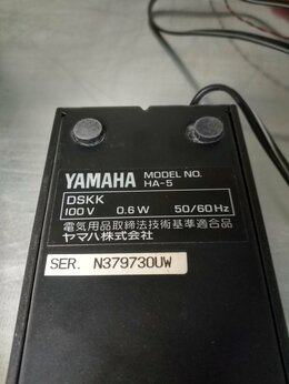 Аксессуары для проигрывателей виниловых дисков - Фонокорректор Yamaha HA-5, 0