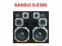 Акустические системы - Акустическая система SANSUI S-E500 редкая, в…, 0