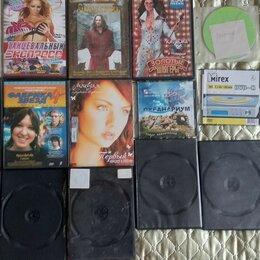 Музыкальные CD и аудиокассеты - ДВД диски, 0
