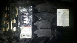 Тормозная система  - Тормозные колодки TRW GDB1673 Suzuki SX4 (EU), 0