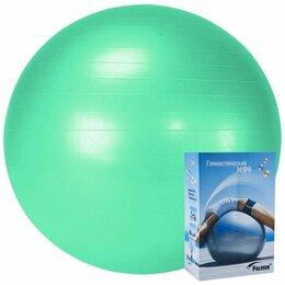 Фитболы и медболы - Мяч гимнастический PALMON арт.r324075 d. 75см, 0
